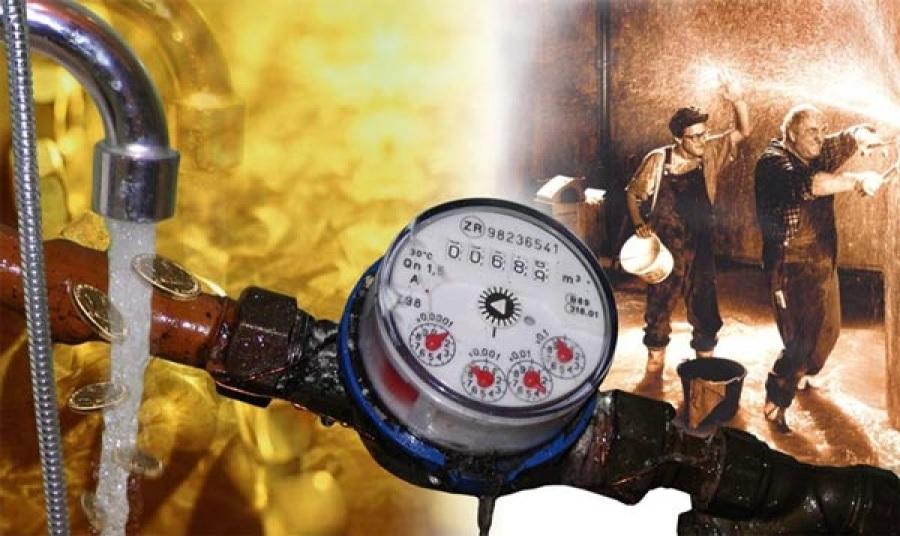 обратите сдать счетчик воды на металлолом комфортом удобством
